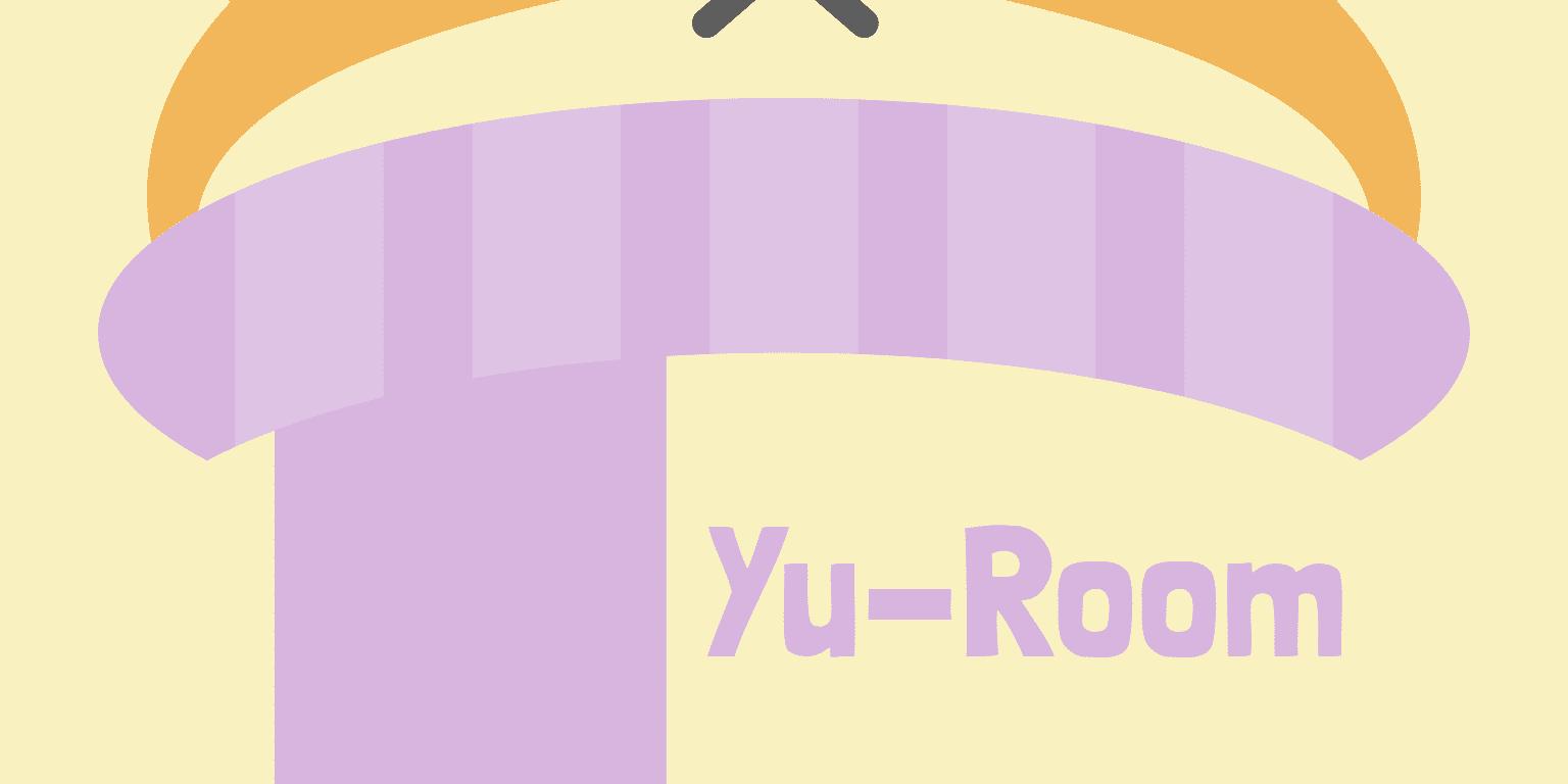 ゆうの部屋